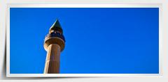 islamskapedagogija-bec