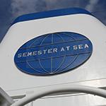 Semestar na plutajućem univerzitetu